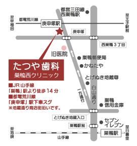 東京都豊島区西巣鴨2-7-8 ティジィハウス1F